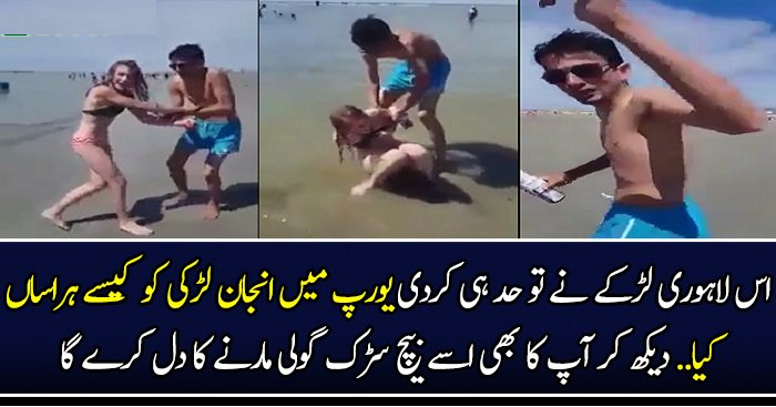 Lahori Guy Hara-ssed Teenage Girl On europe beach