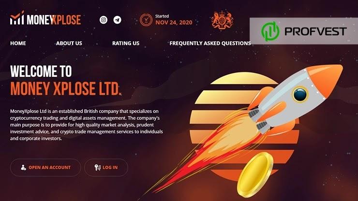 MoneyXplose обзор и отзывы HYIP-проекта