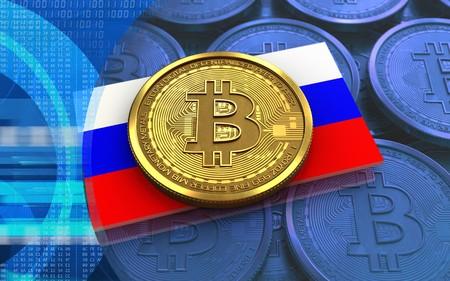 Как Россия относится к Биткоину: мнения и законы в 2021 году
