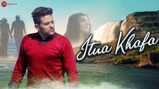 Itna Khafa Lyrics - Vishal Dhaneliya