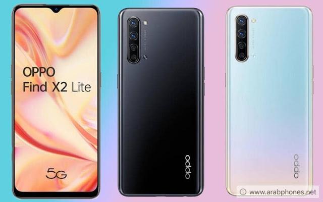 اطلاق هاتف اوبو Find X2 Lite 5G بمعالج SD 765G وشحن سريع 30 W