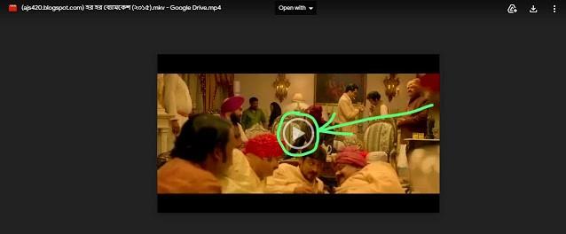 .হর হর ব্যোমকেশ. বাংলা ফুল মুভি । .Har Har Byomkesh. Full HD Movie Watch । ajs420