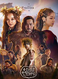 Sinopsis pemain genre Drama Arthdal Chronicles (2019)