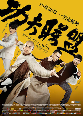 Kung Fu League 2018 Dual Audio Hindi 720p BluRay 850MB