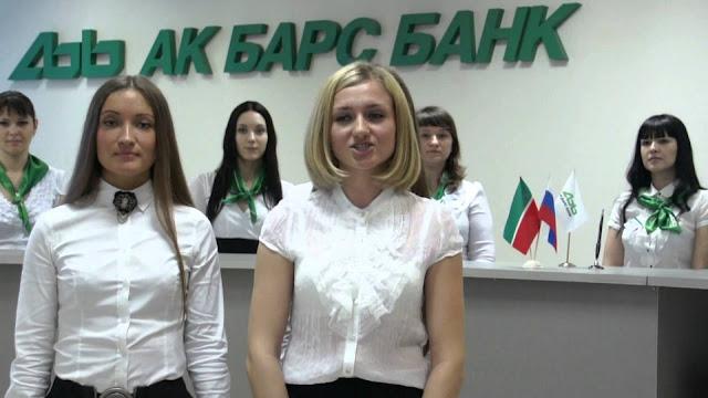 """Лизинг по законам шариата от банка """"Ак Барс"""""""