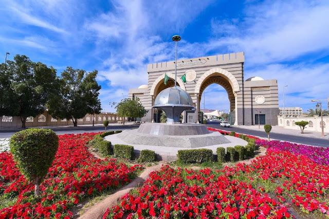 منحة الجامعة الإسلامية بالمدينة المنورة 2021 بالمملكة العربية السعودية ممولة بالكامل  بدون IELTS / TOEFL ، لا توجد رسوم تسجيل