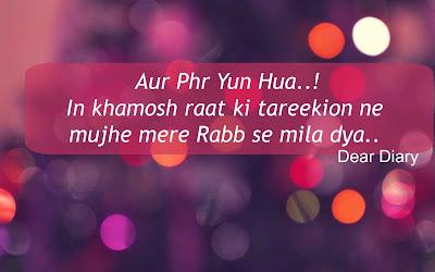 dear diary urdu poetry images 4