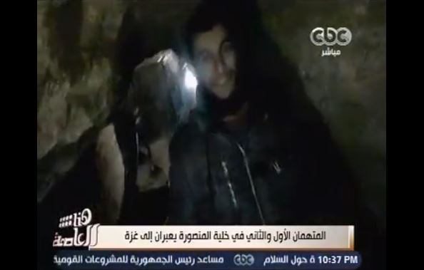 بالفيديو-لميس-الحديدى-تعرض-فيديو-لمتهمين-بخلية-إرهابية-أثناء-سفرهم-عبر-الانفاق-لغزة-كالتشر-عربية