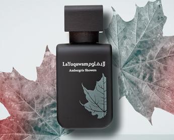 Concurs - Castiga un parfum original pentru barbati Rasasi - cosmetice - concursuri - online