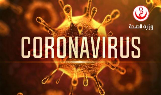 حسب  عالمة بيولوجية هذه المعجزة الوحيدة  التي ستوقف فيروس كورونا