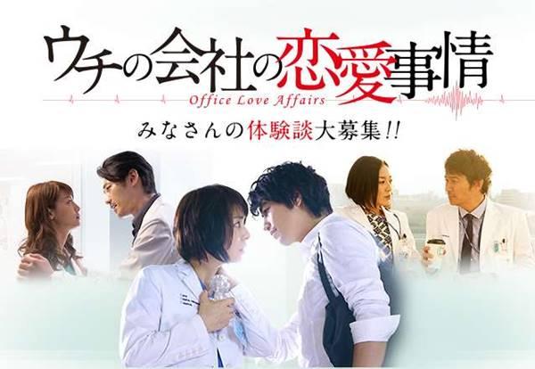 15 Drama Jepang Genre Medical (Kedokteran) Terbaik dengan Rating Tinggi