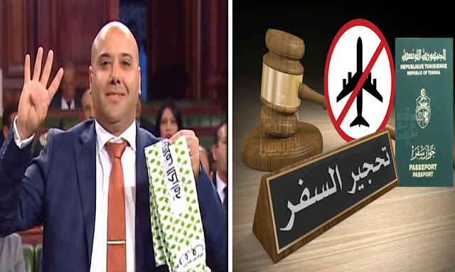 النائب المجمد زياد الهاشمي Zied Hechmi