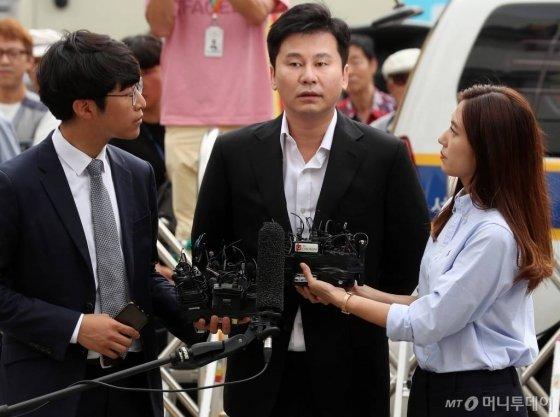 Yang Hyun Suk, uyuşturucu skandallarını ört bas ettiği şüphesiyle tekrar soruşturulacak