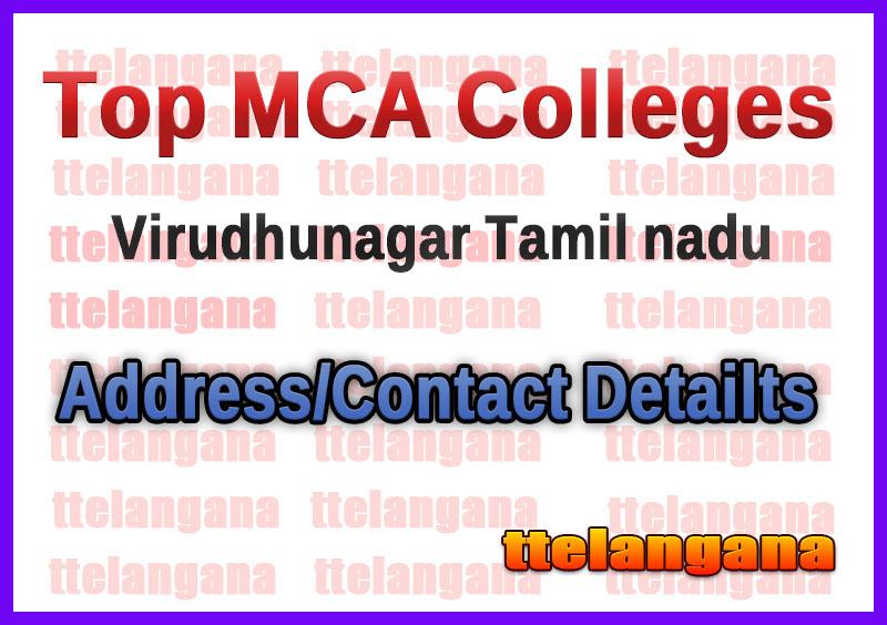 Top MCA Colleges in Virudhunagar Tamil nadu