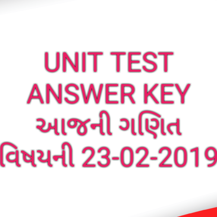 Unit test std 3 to 8 MATHS paper solution 23-02-2019 - Happy To Help