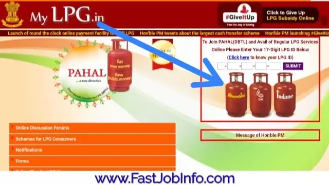 Bharat, HP, Indian गैस सब्सिडी कैसे चेक करें - घर बैठे।