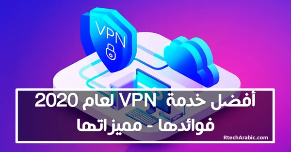 best-vpn-rtecharabic