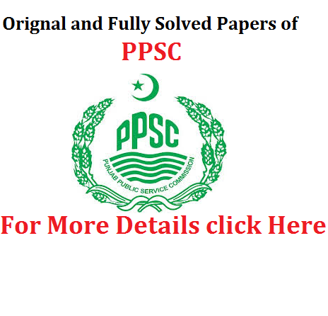 FPSC past papers 2019, NTS