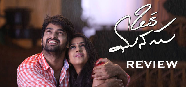 Oka-Manasu-Movie-Review-Rating-Collections