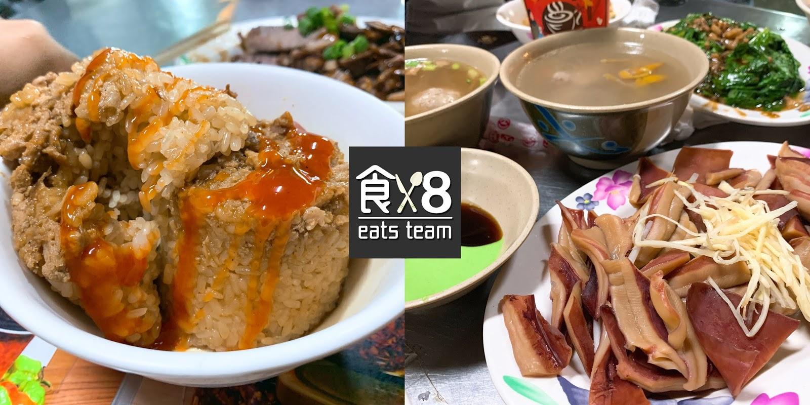 【水里火車站】水里燕古早味麵攤|南投水里傳承三代的好味道