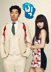 drama korea terbaik hingga 2016