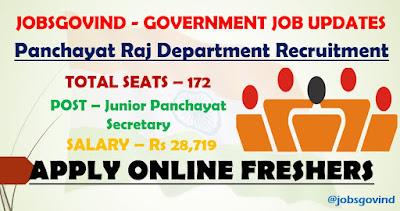 Panchayat Raj Department Recruitment 2021