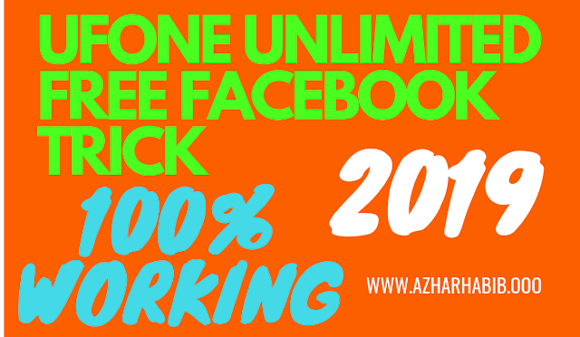 Ufone free Facebook 2018| Ufone Offers Free Facebook Usage for 2G and 3G Users