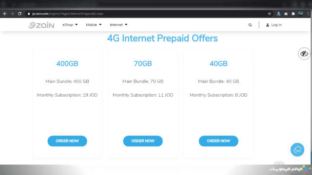 مقارنة عروض إنترنت الجيل الرابع