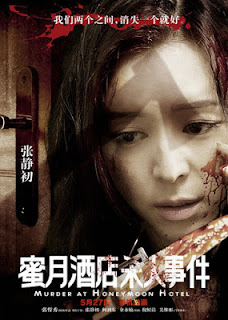 Murder At Honeymoon Hotel (2016)