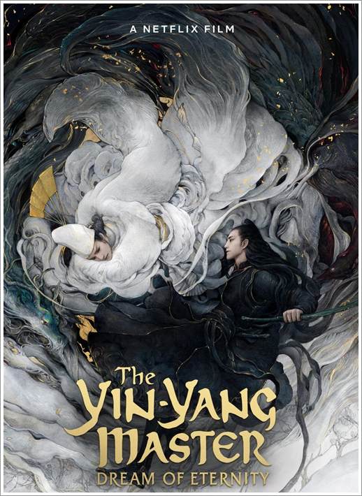 Movie | The Yin-Yang Master: Dream of Eternity (2020)