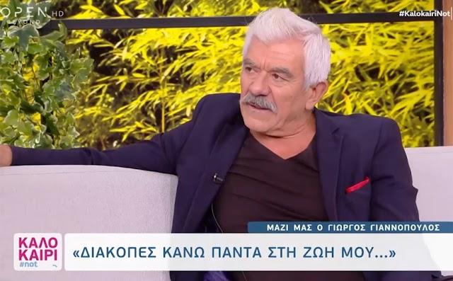 Γιώργος Γιαννόπουλος: Δεν έχω να πω κάτι σε αυτούς που δεν εμβολιάζονται, σηκώνω τα χέρια