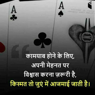 motivational quotes in hindi for success,motivation