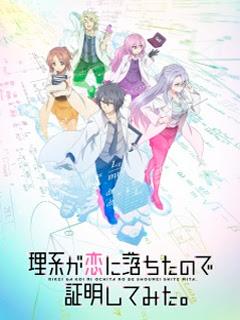 Assistir Rikei ga Koi ni Ochita no de Shoumeishitemita. Online