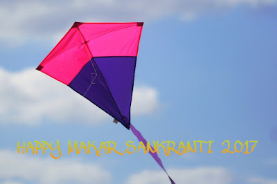 best Sankranti Photography download and send friends