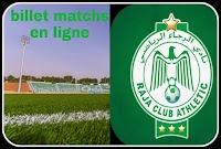 Achat billets des matchs Raja de Casablanca en ligne  de toutes les compétitions