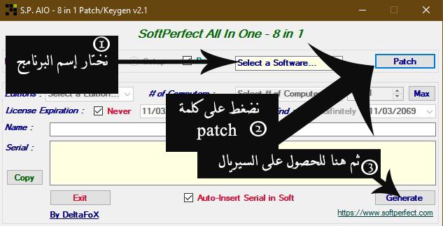 تحميل أفضل برنامج لاستكشاف مشكلات اتصال الشبكة وإصلاحها SoftPerfectSwitch Port Mapper 3.0.2