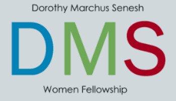 Dorothy Marchus Senesh Fellowship 2021/2022