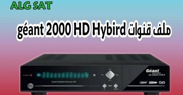 ملف قنوات جهاز جيون geant 2000 HD Hybrid -ALG SAT.