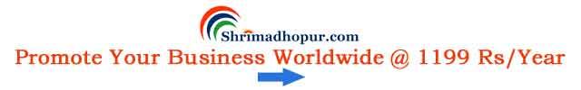 promote business on shrimadhopur app
