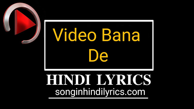 Video Bana De Lyrics - Aastha Gill