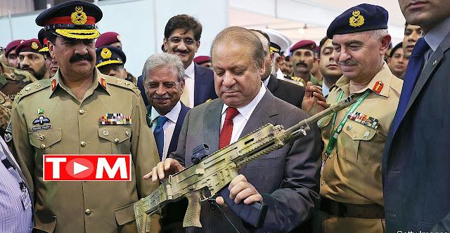 Pakistan Army weapon