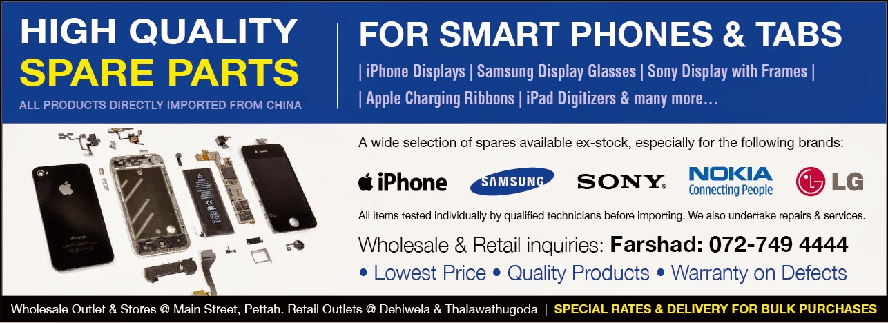High Quality Spare Parts ~ Mobile Phones in Sri Lanka