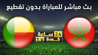 مشاهدة مباراة المغرب وبنين بث مباشر بتاريخ 05-07-2019 كأس الأمم الأفريقية