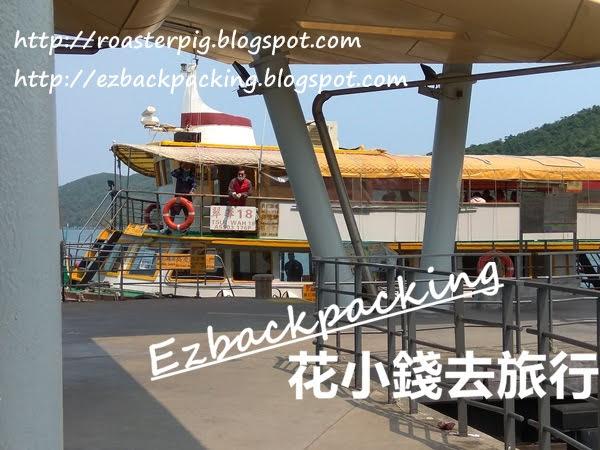 黃石碼頭塔門船