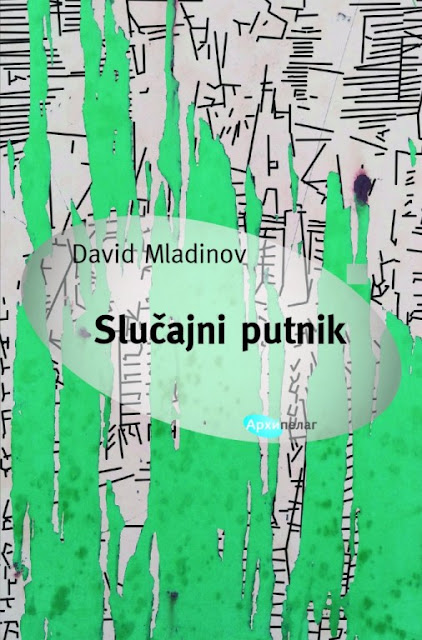 David Mladinov Slučajni putnik