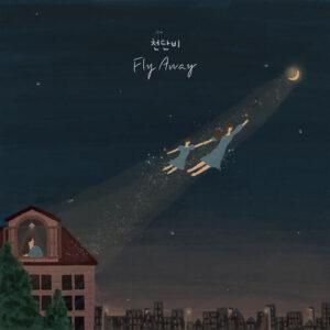 CHEON DAN BI (천단비) FLY AWAY