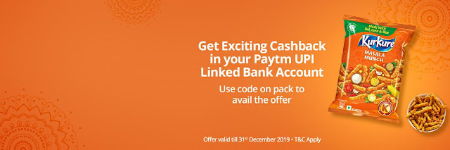 Paytm Kurkure Offer 2019 Get 100% Cashback 10/20/35 RS.[Sept 2019] All details about Paytm Kurkure Offer.