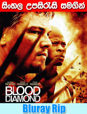 Blood Diamond 2006 Sinhala Subtitle