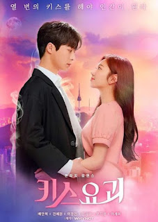 kiss ghost (2020) kiss ghost kdrama kiss goblin asianwiki kiss ghost drama school 2020 mydramalist kiss ghost korean drama bae in hyuk bae in hyuk asianwiki