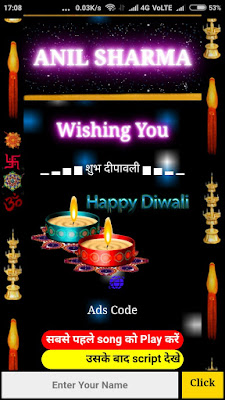 Diwali Wishing Script for Blogger Free Download 2021